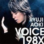 青木隆治/VOICE 198X(初回盤/CD+DVD) CD
