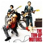 THE TON-UP MOTORS/THE TON-UP MOTORS CD