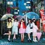 乙女新党/雨と涙と乙女とたい焼き(通常盤) CD