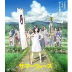 サマーウォーズ スタンダード・エディション Blu-ray