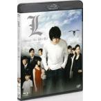 L change the WorLd【スペシャルプライス版】 Blu-ray