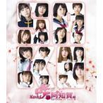 映画「咲-Saki-阿知賀編 episode of side-A」完全生産限定版(ジャージ同梱) Blu-ray