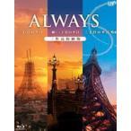 ALWAYS 三丁目の夕日/続・三丁目の夕日/三丁目の夕日'64 三作品収納版 Blu-ray