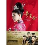 奇皇后 ―ふたつの愛 涙の誓い― Blu-ray BOXV Blu-ray