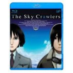 スカイ・クロラ The Sky Crawlers Blu-ray