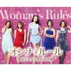 オンナ♀ルール Blu-ray BOX Blu-ray