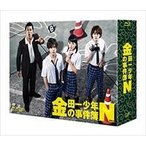 金田一少年の事件簿N(neo)ディレクターズカット版 Blu-ray BOX Blu-ray