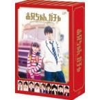 お兄ちゃん、ガチャ Blu-ray BOX 豪華版〈初回限定生産〉 [Blu-ray] VPXX-72961