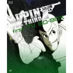 ルパン三世 first TV. BD-BOX Blu-ray