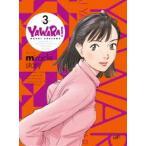 YAWARA! Blu-ray BOX 3 [Blu-ray]画像