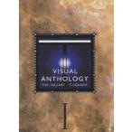 ザ・スクェア/VISUAL ANTHOLOGY VOL.1 DVD