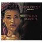 フロエシスト/フロエトリー・リバース CD