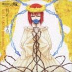 AIKI & AKINO from bless4/TVアニメーション「魔法使いの嫁」エンディングテーマ::月のもう半分 CD