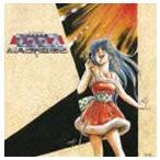 羽田健太郎(音楽)/MBS・TBS系 超時空要塞 マクロス マクロス Vol.II CD