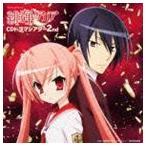 (ドラマCD) TVアニメーション 緋弾のアリア CDドラマシアター 2nd CD
