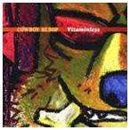 菅野よう子(音楽)/TVアニメーション カウボーイビバップ/ビタミンレス CD