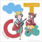 ゴンチチ/TVアニメ「あまんちゅ!」 オリジナルサウンドトラック CD