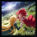 飯田未知瑠(音楽)/終末のイゼッタ オリジナルサウンドトラック CD