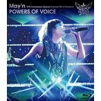 May'n/POWERS OF VOICE Blu-ray