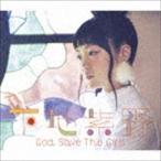 下地紫野/TVアニメ「ステラのまほう」オープニングテーマ::God Save The Girl(初回限定盤/CD+DVD) CD