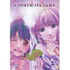 マクロスF(フロンティア) 超時空スーパーライブ cosmic nyaan(コズミック娘) [DVD]