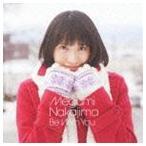 中島愛 / Be With You(初回限定盤/CD+DVD) [CD]