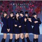(初回仕様)=LOVE/タイトル未定(TYPE-B/CD+DVD) CD