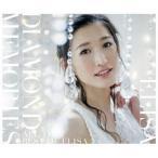 (アウトレット品)ELISA/DIAMOND MEMORIES〜All Time Best of ELISA〜(CD/邦楽ポップス)