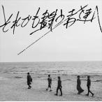PENGUIN RESEARCH / タイトル未定(通常盤) [CD]