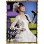 """花澤香菜/KANA HANAZAWA live 2017""""Opportunity""""(初回生産限定盤) Blu-ray"""