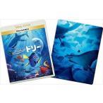 ファインディング・ドリー MovieNEXプラス3Dスチールブック(オンライン数量限定商品) Blu-ray