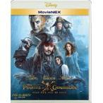 (初回仕様)パイレーツ・オブ・カリビアン/最後の海賊 MovieNEX Blu-ray