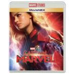 キャプテン・マーベル MovieNEX [Blu-ray]