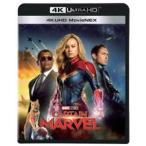 キャプテン・マーベル 4K UHD MovieNEX [Ultra HD Blu-ray]