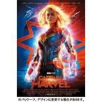 キャプテン・マーベル MCU ART COLLECTION(Blu-ray)(数量限定) [Blu-ray]