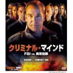 クリミナル・マインド/FBI vs. 異常犯罪 シーズン1 コンパクトBOX DVD