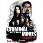 クリミナル・マインド/FBI vs. 異常犯罪 シーズン12 コレクターズBOX Part1 [DVD]