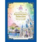 東京ディズニーリゾート 35周年 アニバーサリー・セレクション DVD VWDS-6778
