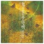 ������ʱ�����̣���� / ���ν��λҼ鱴��SHM-CD�� [CD]