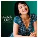 小島伸子/Stretch Over CD