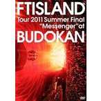 """FTISLAND/Tour 2011 Summer Final """"Messenger"""" at BUDOKAN DVD"""