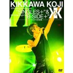 "吉川晃司/KIKKAWA KOJI 30th Anniversary Live""SINGLES+""& Birthday Night""B-SIDE+""【3DAYS武道館】(完全初回生産限... DVD"