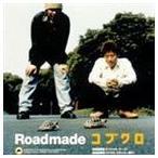 コブクロ / Roadmade [CD]