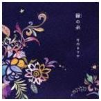 竹内まりや / 縁の糸/最後のタンゴ(通常盤) [CD]