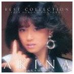 中森明菜/ベスト・コレクション 〜ラブ・ソングス&ポップ・ソングス〜(通常レギュラープライス盤) CD