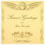 山下達郎/シーズンズ・グリーティングス 20th Anniversary Edition CD