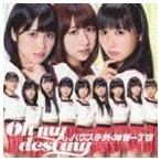 バクステ外神田一丁目/Oh my destiny(通常盤) CD