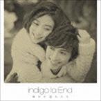 indigo la End/幸せが溢れたら(通常盤) CD