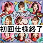 TWICE/Candy Pop(通常盤) CD