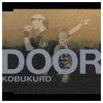コブクロ / DOOR [CD]